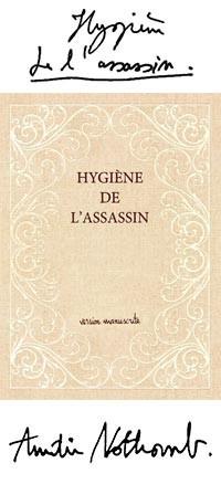 Hygiène de l'assassin